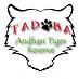 Tadoba logo.png