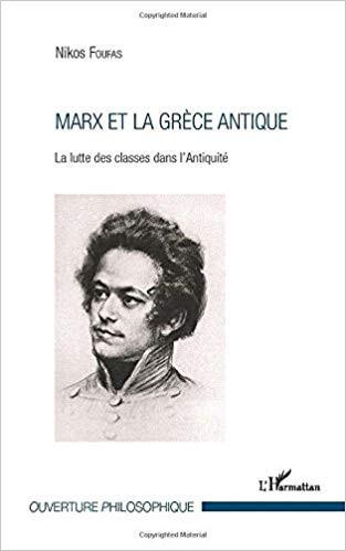 Exploitation et lutte des classes dans l'Antiquité