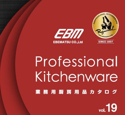 Professional Kichenware ebm19