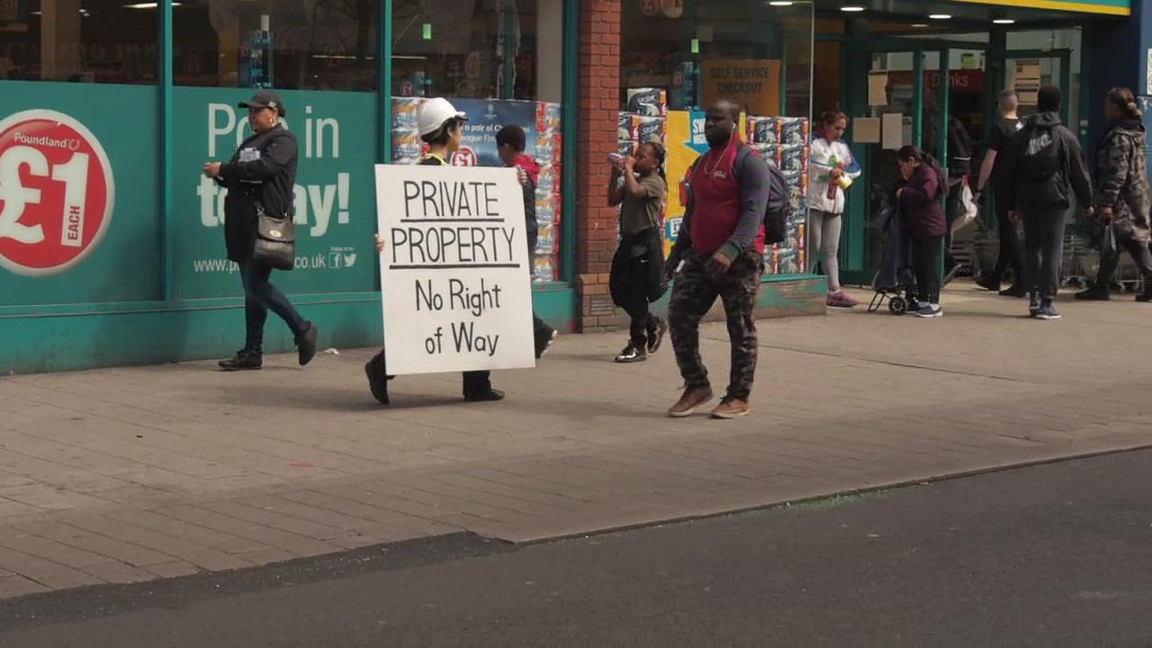 中島りか 《Private Property No Rights of Way》2017