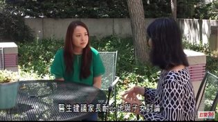 KTSF 26 Silent Storm - Chinese American Youth Mental Health