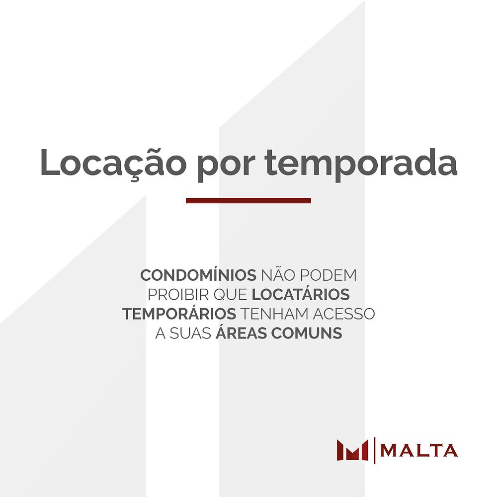Locatários temporários e a utilização de áreas comuns do condomínio