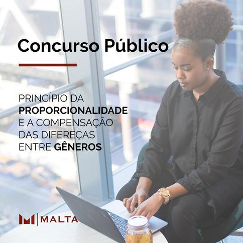 A Jurisprudência dos certames públicos e o Princípio da Proporcionalidade na compensação das diferen