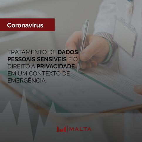 Tratamento de dados pessoais sensíveis e o direito à privacidade em um contexto de emergência