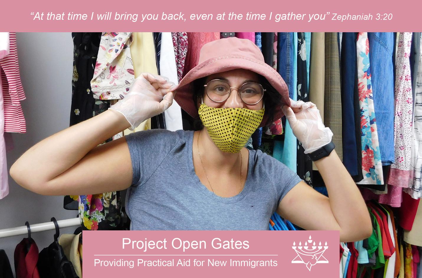 CFI Project Open Gates.jpg