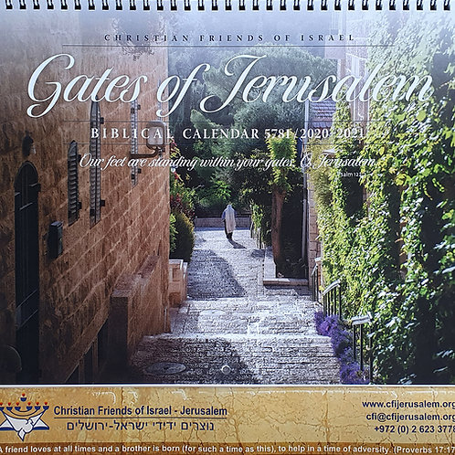 Gates of Jerusalem Biblical Calendar