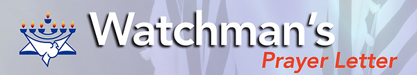 Watchman's Prayer Letter.tiff