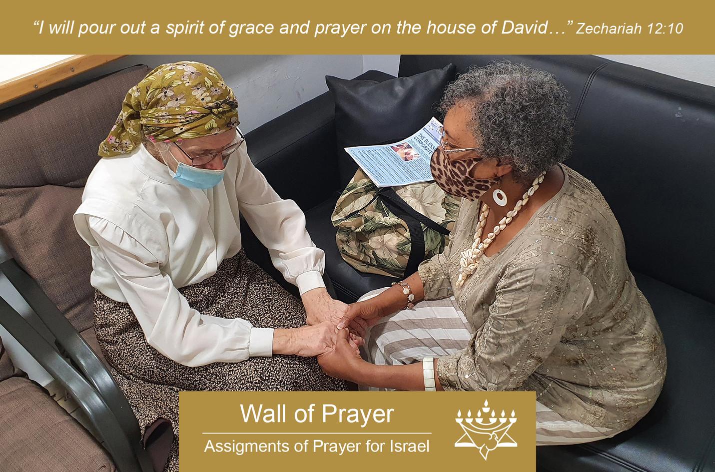 CFI Project Wall of Prayer.jpg