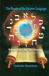 The beauty of the hebrew language.jpg