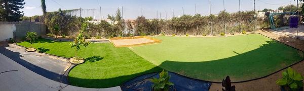 Aviv Min Garden 1.jpg