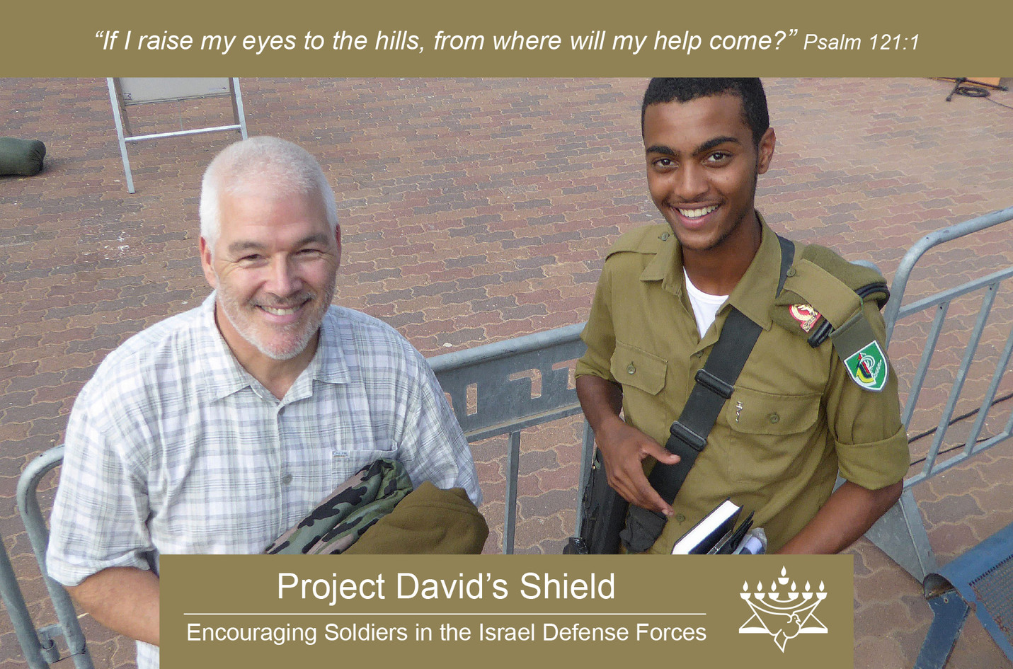 CFI Project David's Shield.jpg