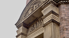 Grassroots Growth: Manitoba Liberals Propose Manitoba Business Development Bank