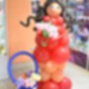 Девушка с шарами