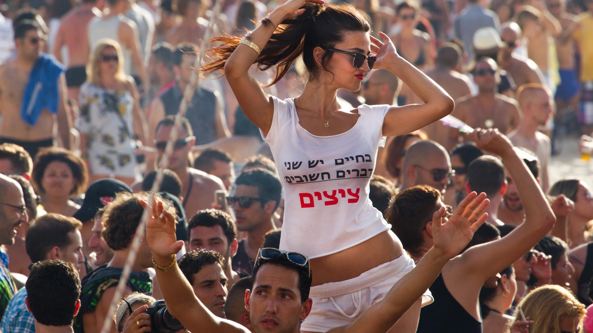 70 Faces Print #7 - Tel Aviv, Israel June. 2011
