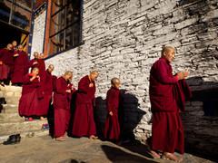 #1 Bhutan