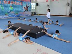 #6 China