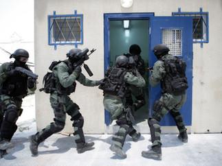 Masada Unit