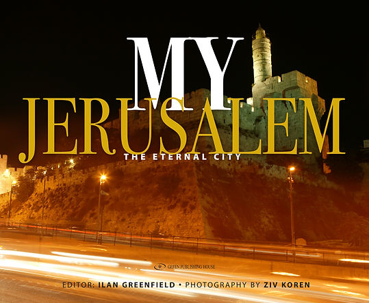 My Jerusalem book Cover