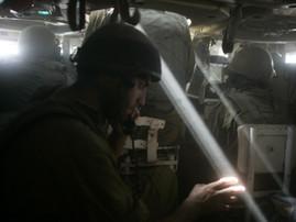 Givati in Gaza