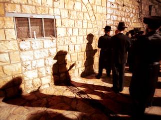 #2 Judaism