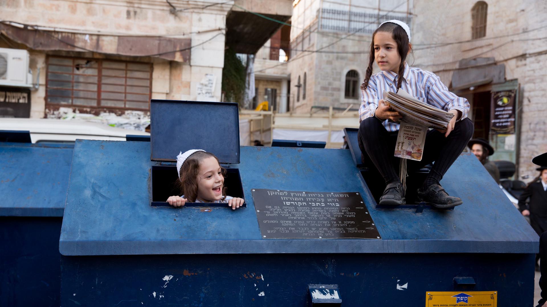 70 Faces Print #4 - Jerusalem, Israel Sep. 2012