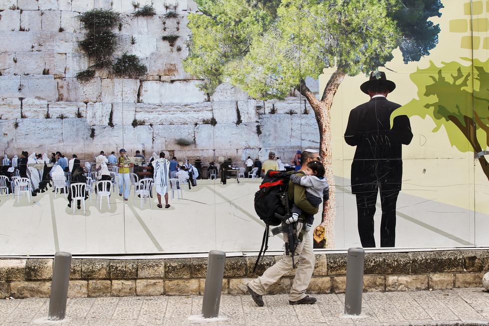 Urbanism Print #29 - Jerusalem, Israel Dec. 2011