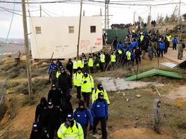 Amona Settlement Eviction 2017
