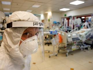 Corona Ward in Laniado Hospital