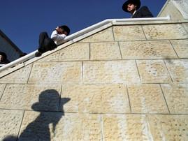 #3 Judaism