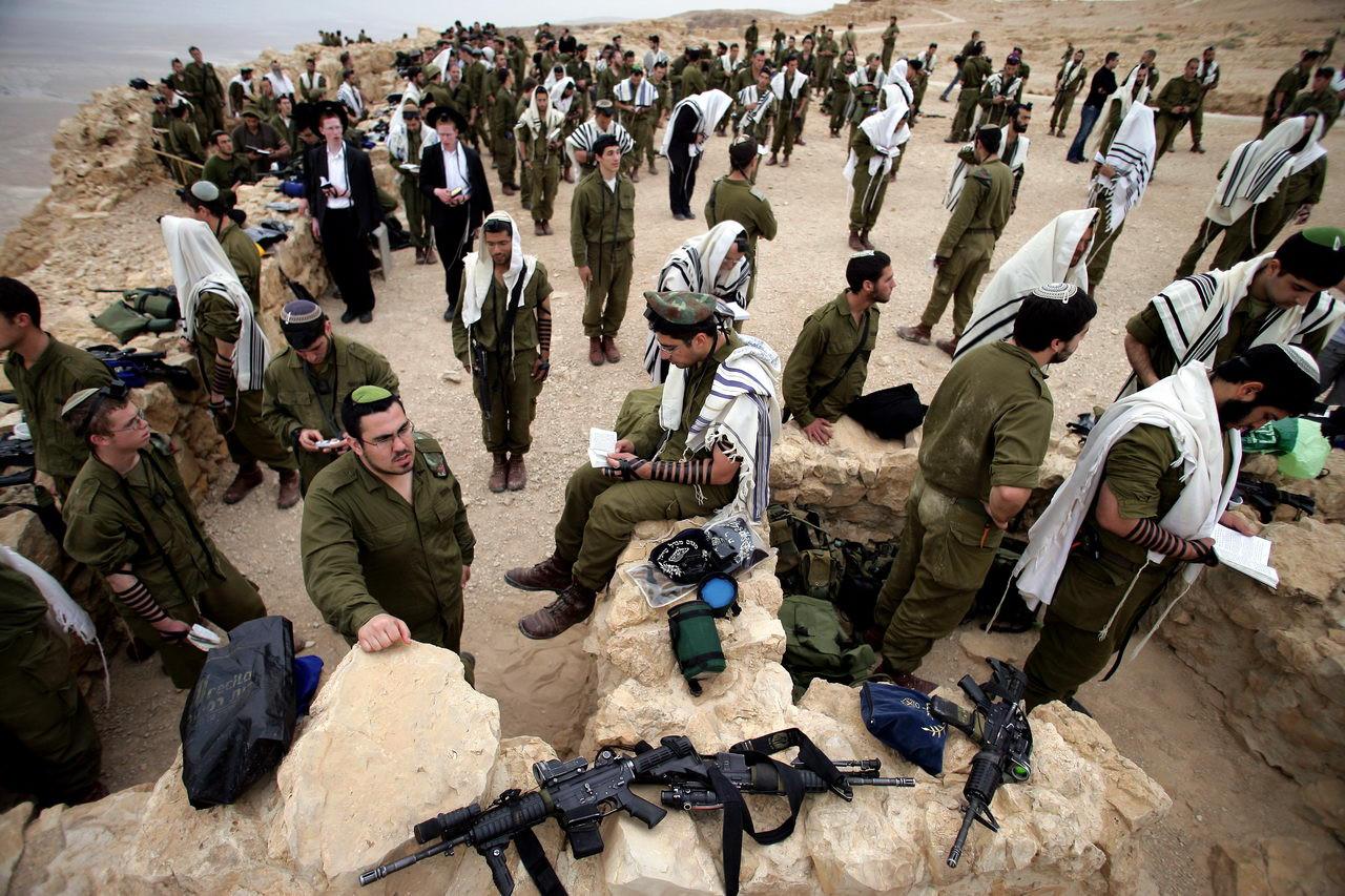 Milestones Print #16 - Masada, Israel Mar. 2007