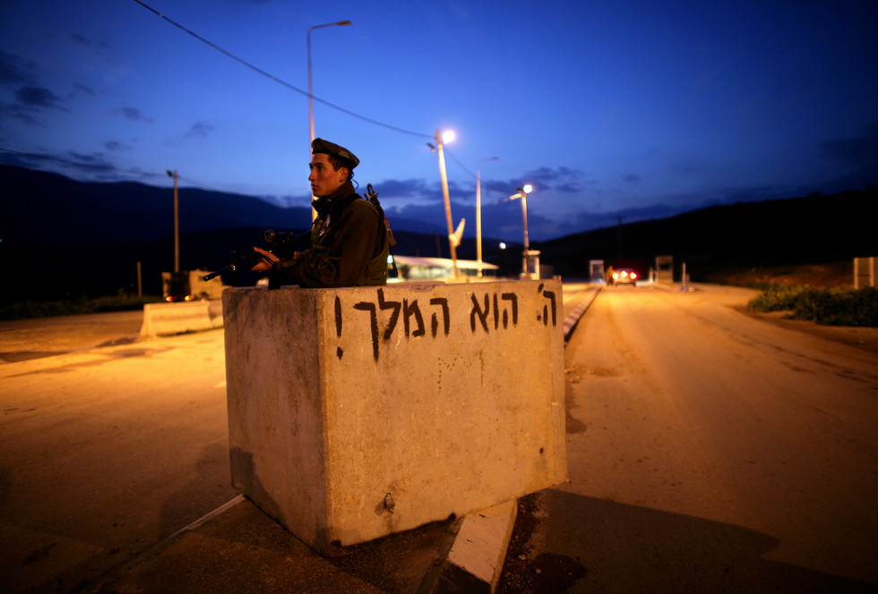 70 Faces Print #24 - Tel Aviv, Israel Dec. 2009