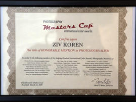 Photography Masters Cup Award