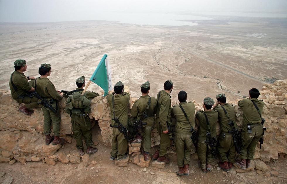 Milestones Print #17 - Masada, Israel Mar. 2007