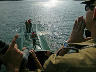 Navy - Submarine