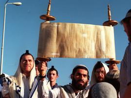 #1 Judaism