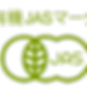 matcha, matcha mexico, matcha organico, organico certificado, te verde, te matcha, beneficios matcha, calidad matcha, matcha premium, matcha ceremonial, matchate, comprar matcha, matcha jas, te verde organico, matcha ceremonial, matcha ceremonial organico