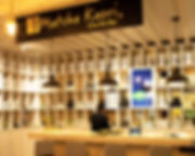 matcha bar mexico, tienda matcha, comprar matcha, cha-do