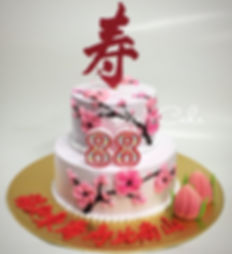 Two Tiers Peach Blossom