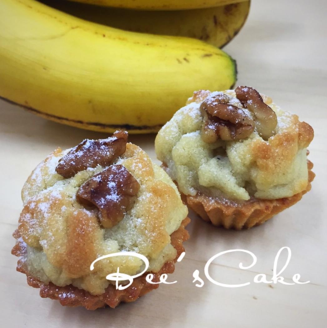 Mini Banana Crumble Tart