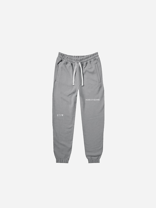 Sweatpants - Warm Grey
