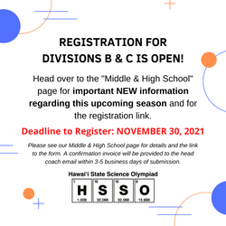 REGISTRATION FOR DIVISIONS B & C IS OPEN!.png