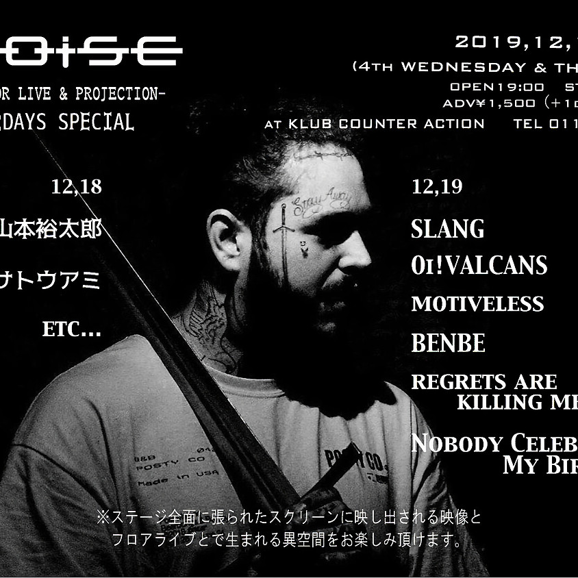 noise -FLOOR LIVE & PROJECTION- 2DAYS SPECIAL