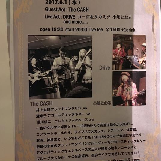 """2017/6/1 ネオ酒場Waltz Presents""""Blue Grass Live"""" ☆The CASH 北海道ツアー前夜祭☆"""