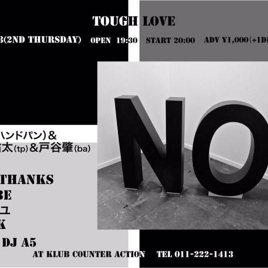 2016/12/8 TOUGH LOVE
