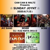 2020/6/7 CAMCAM & Waltz Presents ☆SUNDAY JOYNT☆