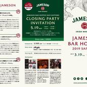 2019/5/19 JAMSON BAR HOPPIN'2019 SAPPORO CLOSING PARTY INVITATION