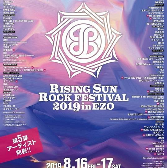 2019/8/17 RISING SUN ROCK FESTIVAL 2019 in EZO