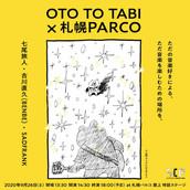 2020.9.26 OTO TO TABI × 札幌PARCO