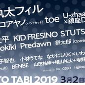 2019/3/2 OTO TO TABI 2019