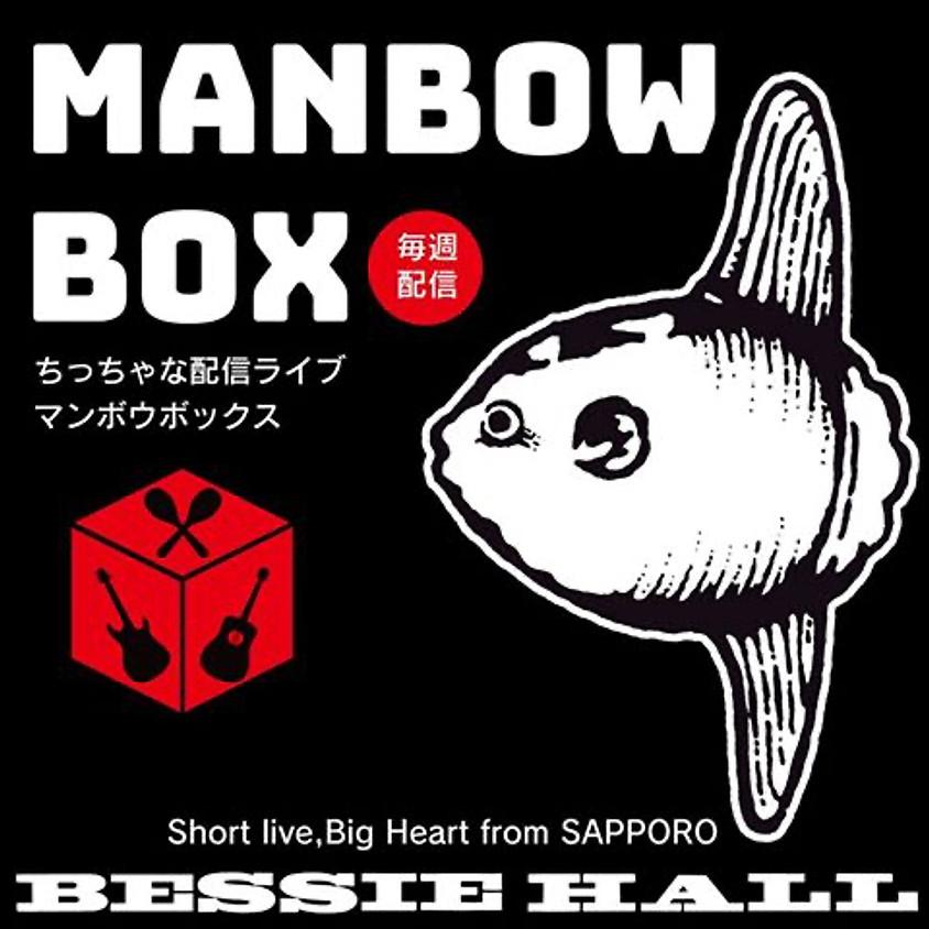 MANBOW BOX 21